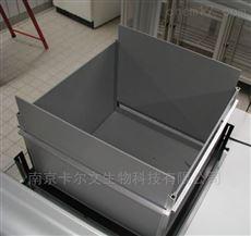 KW-OPF开场活动箱系统