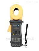 MS2301数字智能钳形接地电阻测试仪