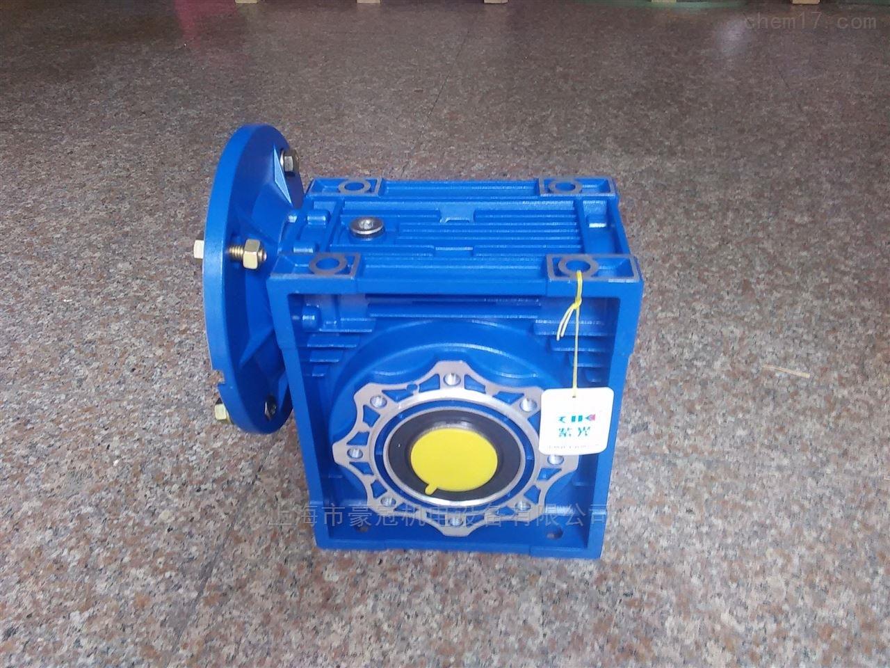 NMRW075紫光涡轮减速机