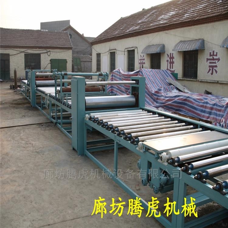 出售玻镁板制版机防火板成套设备