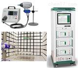 EMC电磁兼容测试标准系统方案