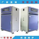 东莞特价直供高温试验箱设备 立式单门工业