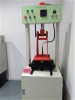 沥青混合料振动压实成型机车辙试验仪