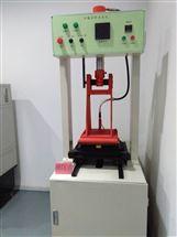 ZY-4型沥青混合料振动压实成型机车辙试验仪