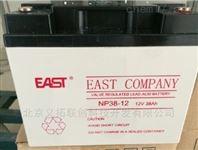 EAST NP38-12易事特EAST NP38-12