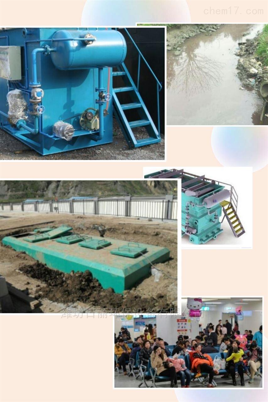 河南省儿科医院污水处理设备RL-MBR膜一体化