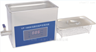 单槽式数控超声波清洗器