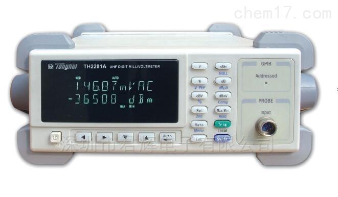TH2281A交流毫伏表