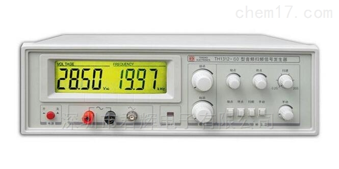 TH1312-60音频扫频信号发生器