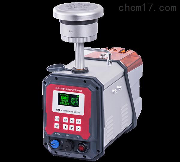 崂应大气颗粒物监测仪(18款)