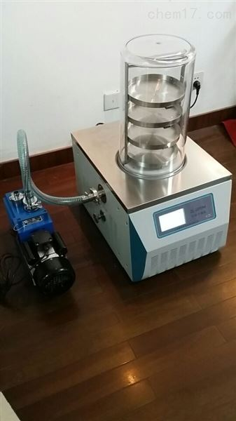 0.4平方米原位冻干机ZL-20TDS冷冻干燥机