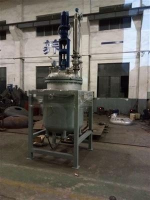 200L减压蒸馏反应釜 减压蒸馏系统 实验室反应釜