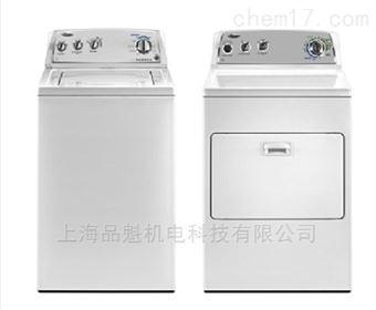 美标缩水率洗衣机/烘干机
