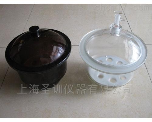 白 棕色真空干燥器/玻璃耗材