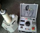 供应工频耐压试验热竞技电竞平台