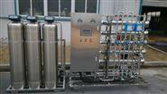 医疗器械纯化水制水设备