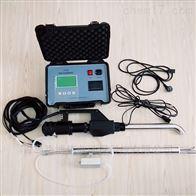 快速油烟监测仪LB-7022直读油烟检测仪