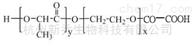 混合胶束PLA-PEG-CO-COOH MW:2000 PLA共聚物