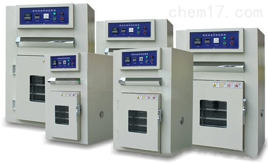 HG-G-240L 精密高温烤箱数显干燥箱温控烘箱