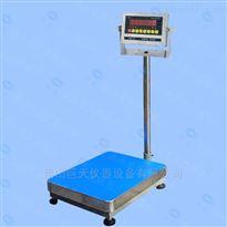 高精度电子秤带4-20ma模拟量信号输出功能