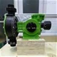 AMS200 Kompact 系列电磁隔膜计量泵