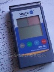 北京高精度表面静电分析仪