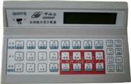 血细胞计数器