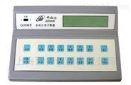 多功能血细胞计数器