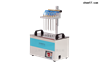 12位水浴氮气吹干仪/氮气浓缩装置价格
