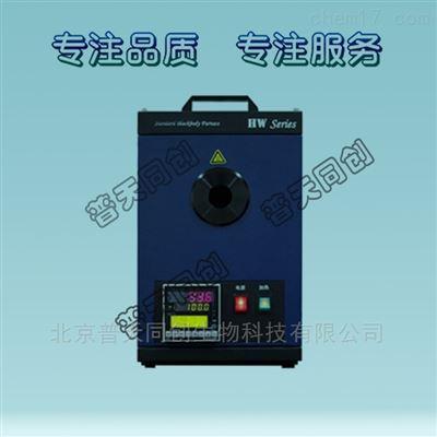 500℃中温黑体辐射源-热工计量器具