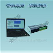 10℃温湿度自动巡检仪-热工计量器具