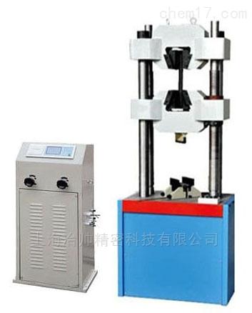 液晶数显式万能试验机WE-300B