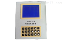 BG9010Y+BG90GCH放射源辐射监测系统