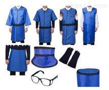 BJFH-009核辐射X射线防护铅衣