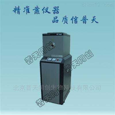 1600℃高温黑体辐射源-热工计量器具