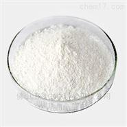 六氟磷酸钠现货原材料