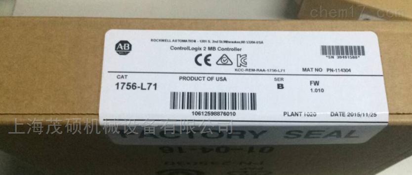 1788EN2DNAB模块现货罗克韦尔PLC价格好