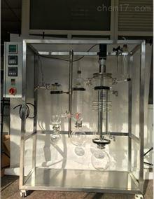 TFE-150薄膜蒸发器