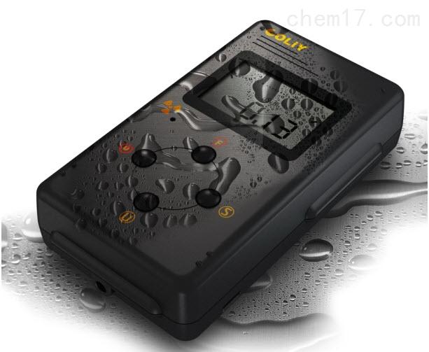 RM600-核辐射检测报警仪