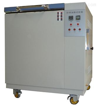 FX-250防锈油脂干冷实验装备
