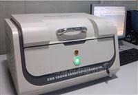 皮革重金属环保检测仪HD1800B_天瑞仪器