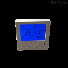 昆山风机盘管温控器厂家直销批发价