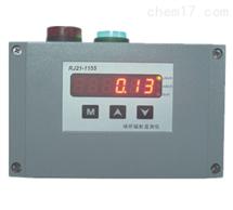 RJ21-1155区域辐射在线监测仪