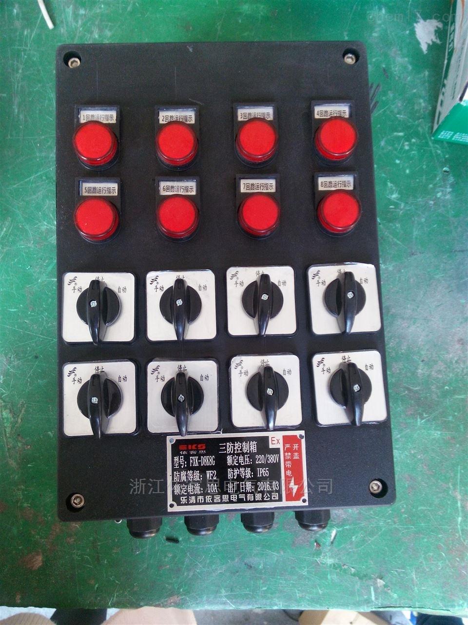 新品上市 M0240全塑三防主令控制器M0240/1 M0240/2 M0240/3 M0240/5