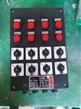 FZC六钮三灯三防控制按盒的哪里优惠
