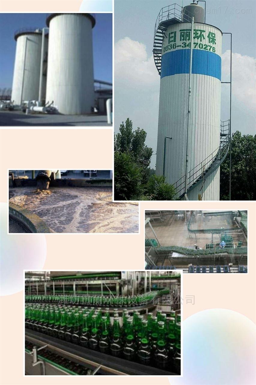 RL-IC厌氧反应器对负荷量大的啤酒污水处理