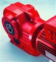 SEW DRS电机/ IE1:斜齿轮减速电机详解