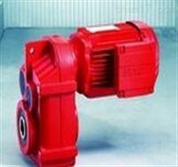 SEW平行轴斜齿轮减速DR63电机详解