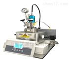 SLP2250SLP2250平行高壓反應釜