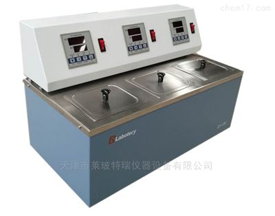 SY-3K电热三孔三温恒温水槽